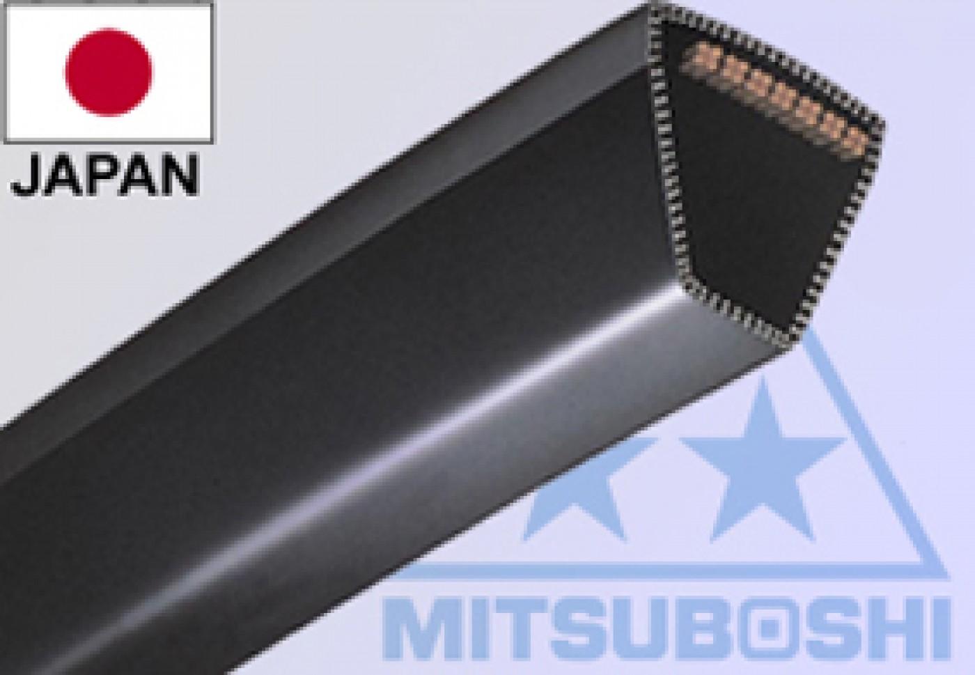 Klinový řemen pohonu sekačky rozněry Li 620mm La 658mm