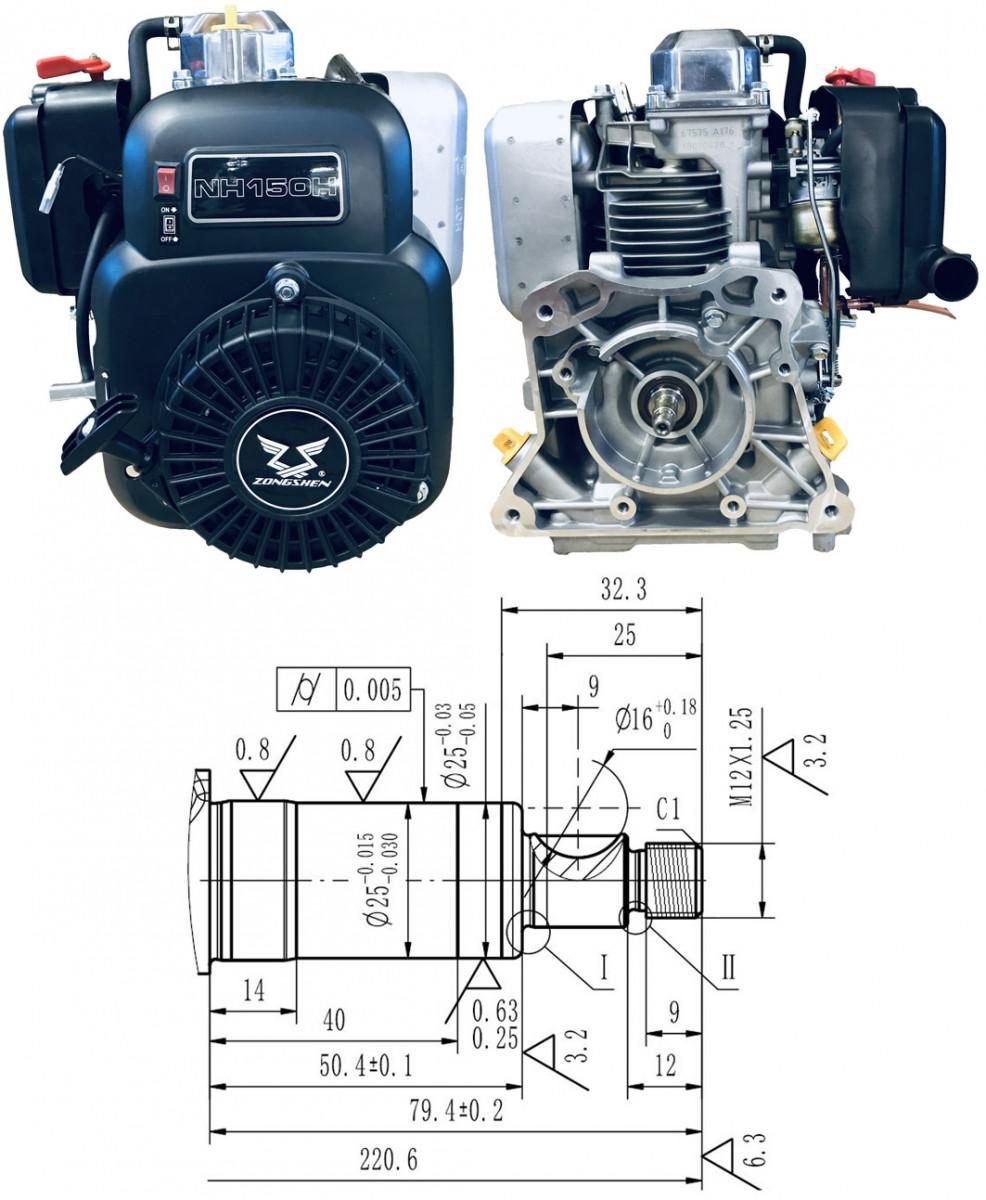 Motor ZONGSHEN NH150H 149cc 4,0 HŘÍDEL