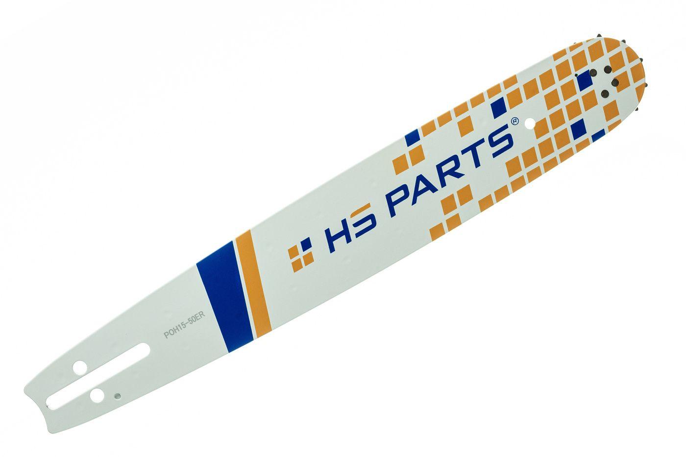"HS PARTS Vodící lišta 15"" (38 cm) 3/8"" .050"" (1,3 mm) 56 čl."