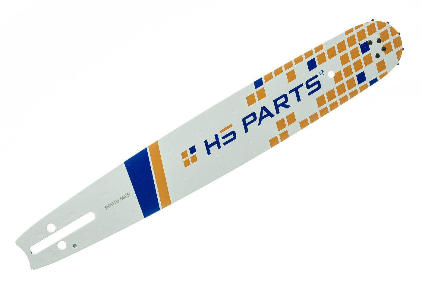 "HS PARTS Vodící lišta 15"" (38 cm) 3/8"" .058"" (1,5 mm) 56 čl."
