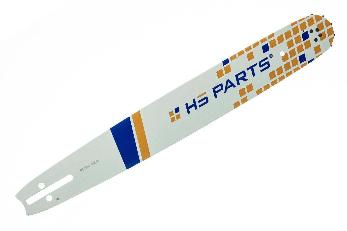 "HS PARTS Vodící lišta 18"" (45 cm) 3/8"" .050"" (1,3 mm)  64 čl."