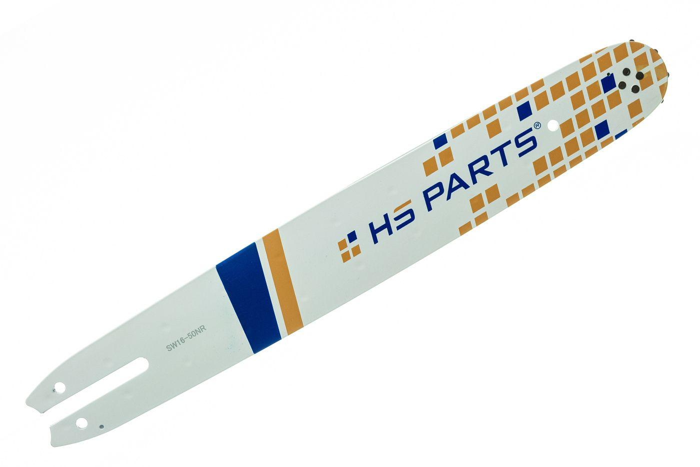 "HS PARTS Vodící lišta 16"" (40 cm) 3/8"" .050"" (1,3 mm) 55 čl."