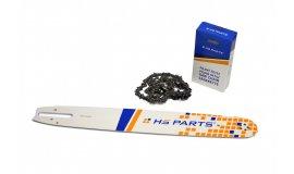 Lišta 40cm + řetěz 67 článků .325 1,6 mm pro Stihl